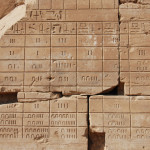 koledar_egipt